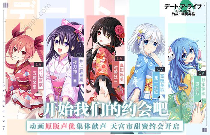 约战精灵再临手游官方网站下载最新版图5: