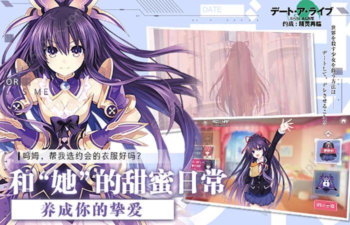 约战精灵再临手游官方网站下载最新版图4: