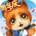 西游女儿国官方网站正版游戏 v1.5.0