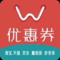 360搜券网app官方手机版下载 v1.0.4