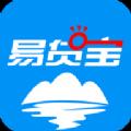 易贷宝贷款app官方手机版下载 v1.0.0.1