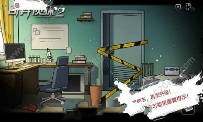 奇异侦探2游戏官方下载图4: