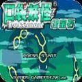 口袋妖怪究极绿宝石II.9图文攻略内购最新修改版 v1.0