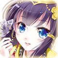 叫我女皇陛下H556net必赢客户端官方必赢亚洲56.net手机版版在线玩 v1.0