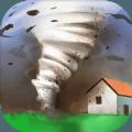 抖音台风山竹中文汉化内购修改版(Tornado.io) v1.0