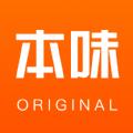 本味鲜生app官方手机版下载 v1.0.1