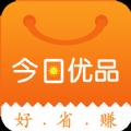 今日优品app官方手机版下载 v1.0.0