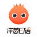 Learn Japanese洋葱日语app手机版下载 v2.0.6