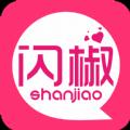 闪椒app手机版下载 v1.0.0