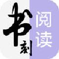 书刻阅读器app手机版下载 v3.1.7