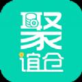 聚谊仓贷款app下载手机版 v1.0.0