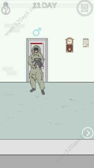 我只是想上个厕所游戏安卓版图4: