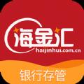 海金汇最新官方版app下载 V6.1.0