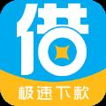 必借宝app官方手机版下载 v1.0.1