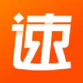 爱英速宝app手机版下载 v1.0