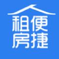 便捷租房app手机版下载 v1.0