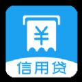 平安信用贷app官方手机版下载 v1.0.1