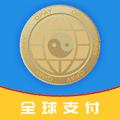全球支付app官方手机版下载 v2.0.1