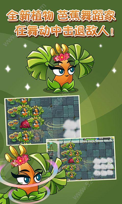植物大战僵尸22.3.2全植物解锁内购最新破解版  v2.3.2图3