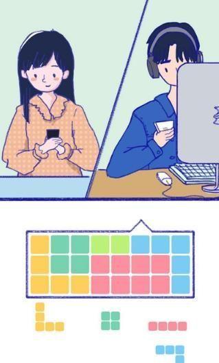 Summer爱的故事游戏官方安卓版图片2