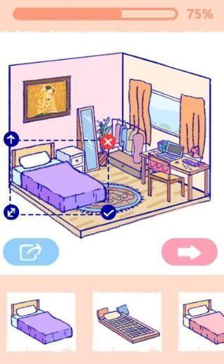 Summer爱的故事游戏官方安卓版图片1