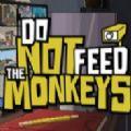 别喂猴子游戏