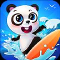 熊猫冲浪破解版