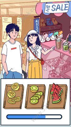 Summer爱的故事游戏官方安卓版图3: