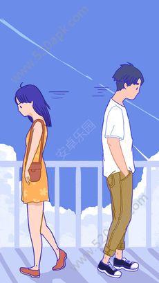 Summer爱的故事游戏官方安卓版图4: