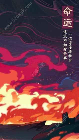 仙剑奇侠传九野官方网站手游正版  v1.0.2图1