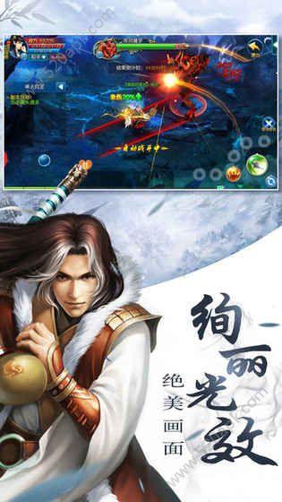 剑啸清歌手机游戏正版官方网站下载图4: