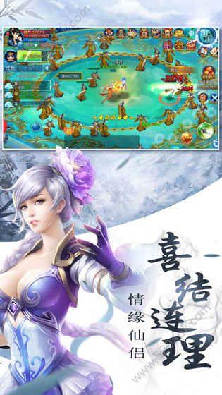 剑啸清歌手机游戏正版官方网站下载图1: