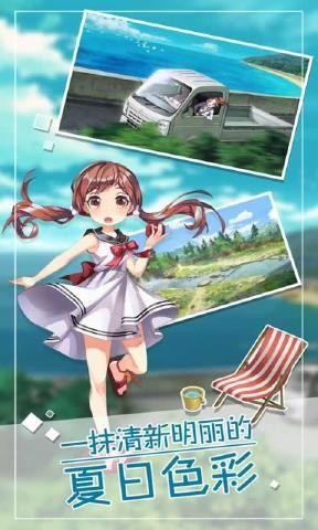 小森生活游戏官方网站安卓版图片1