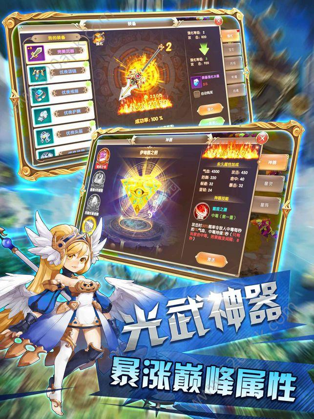 天启之路手机必赢亚洲56.net正版官方网站下载图4: