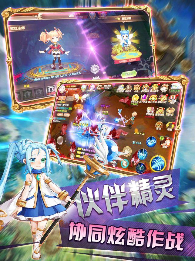 天启之路手机必赢亚洲56.net正版官方网站下载图片1