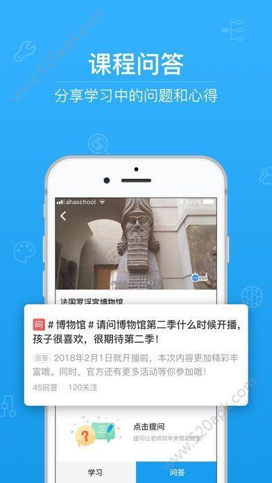 http//www、2-class.come青骄第二课堂网站登录图1