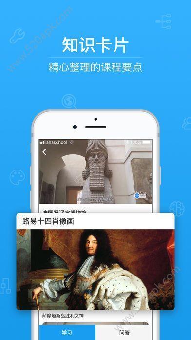 http//www、2-class.come青骄第二课堂网站登录图2