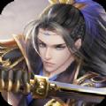 太白决手游官网下载安卓正式版 v2.0.0