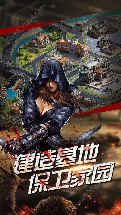 决战尸潮官网版图2