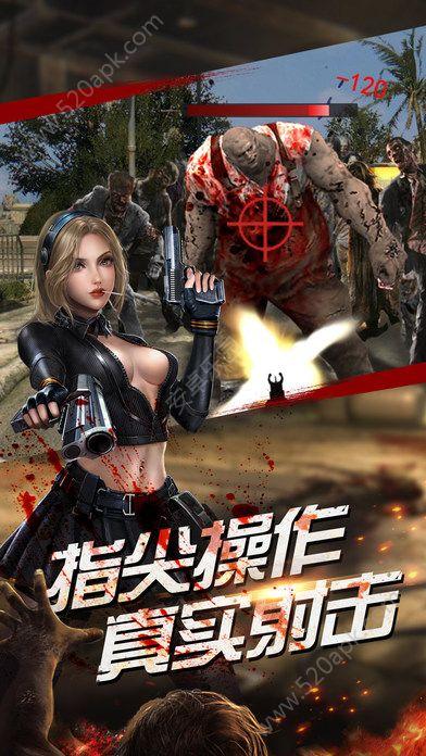 决战尸潮官方网站正版手游图片1