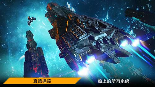 《星球指挥官》:收集各种华丽的飞船,指挥战舰加入刺激太空射击站[多图]