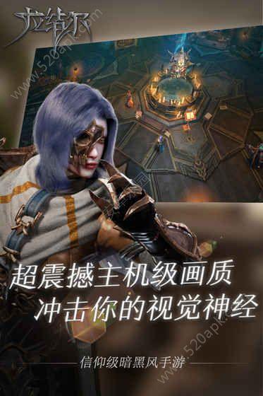 腾讯拉结尔官方网站下载正版手游  v1.0.12图1