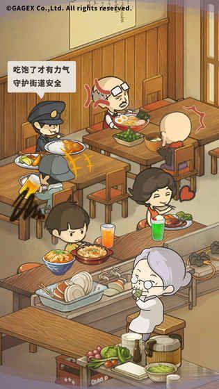 众多回忆的食堂故事安卓版官方下载图片1