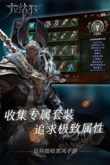 腾讯拉结尔官方网站下载正版手游  v1.0.12图2