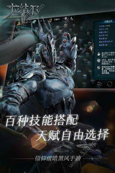 腾讯拉结尔官方网站下载正版手游  v1.0.12图3
