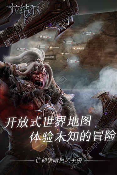 腾讯拉结尔官方网站下载正版手游图片2