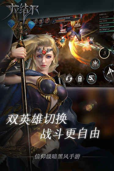 腾讯拉结尔官方网站下载正版手游图片3