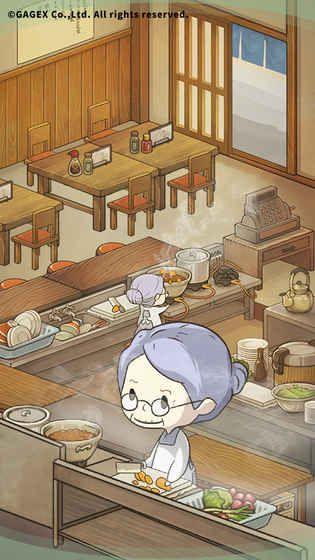 众多回忆的食堂故事安卓版官方下载图片2