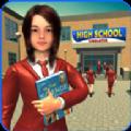 高中女孩模拟器破解版