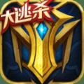 英魂之刃手游最新版下载安装 v1.6.9.0